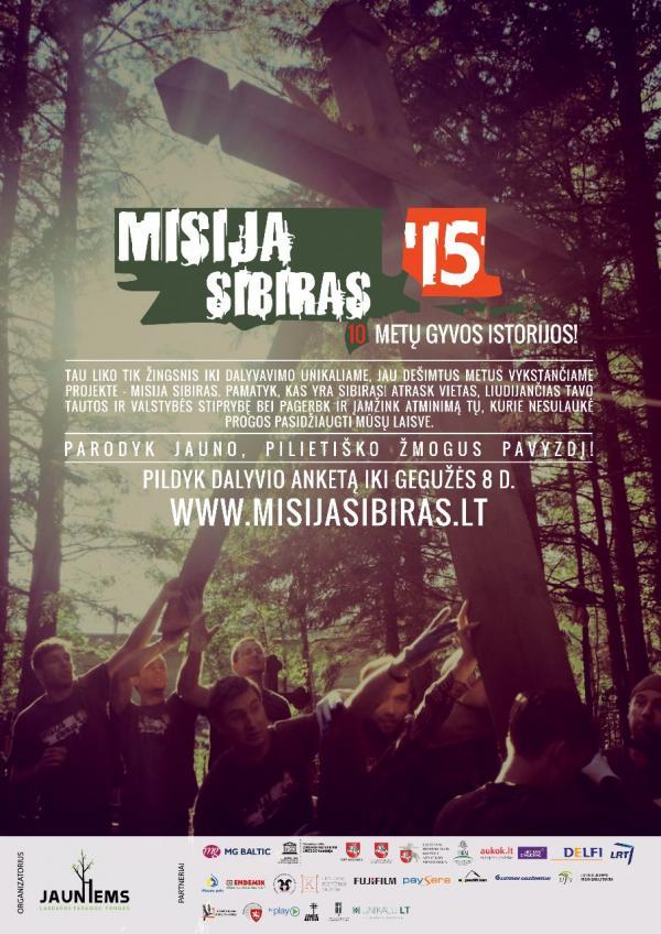 MS15_atranka_plakatas.jpg